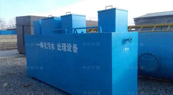 污水处理一体化设备工艺特点