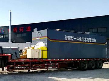 供应一体化污水处理设备厂家