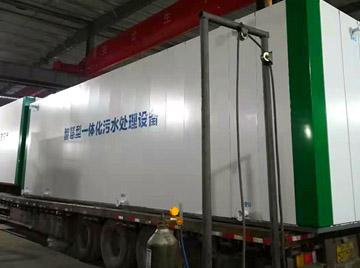 高速服务区生活一体化污水处理设备