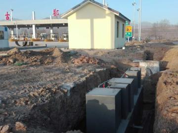 高速服务区一体化污水处理设备