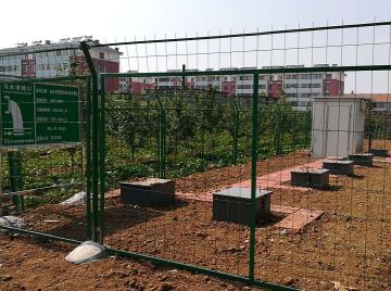 农村生活中水回用一体化污水处理设备