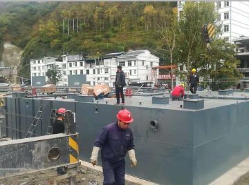 贵州印江县2000方一体化污水处理设备