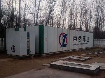 河南省郑州市装饰板一体化污水处理设备