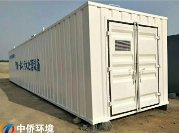 集装箱式智慧型生活一体化污水处理设备