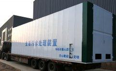 生活污水MBR一体化污水处理设备简介