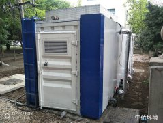 MBR一体化污水处理设备膜池介绍