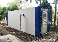 生活污水一体化污水处理设备的设计原则