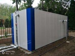 一体化生活污水处理设备定价
